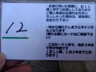 s_DSC_0408.jpg