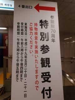 s_DSC_9864.jpg